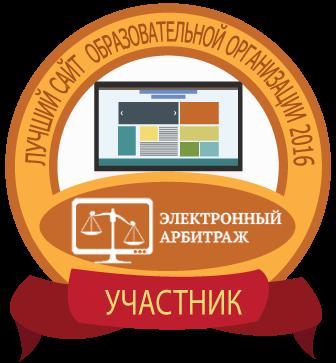 Медаль участника